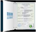 Сертификат ЕВРО 4, 5